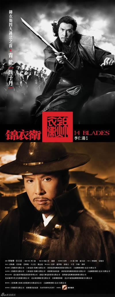 14 Blades - постер