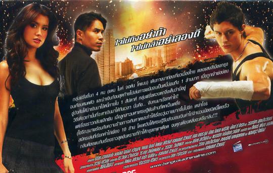 Bangkok adrenaline paper