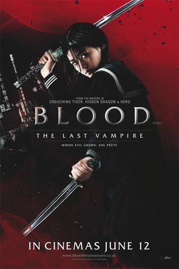 Кровь: последний вампир (Blood: The Last Vampire) - постер