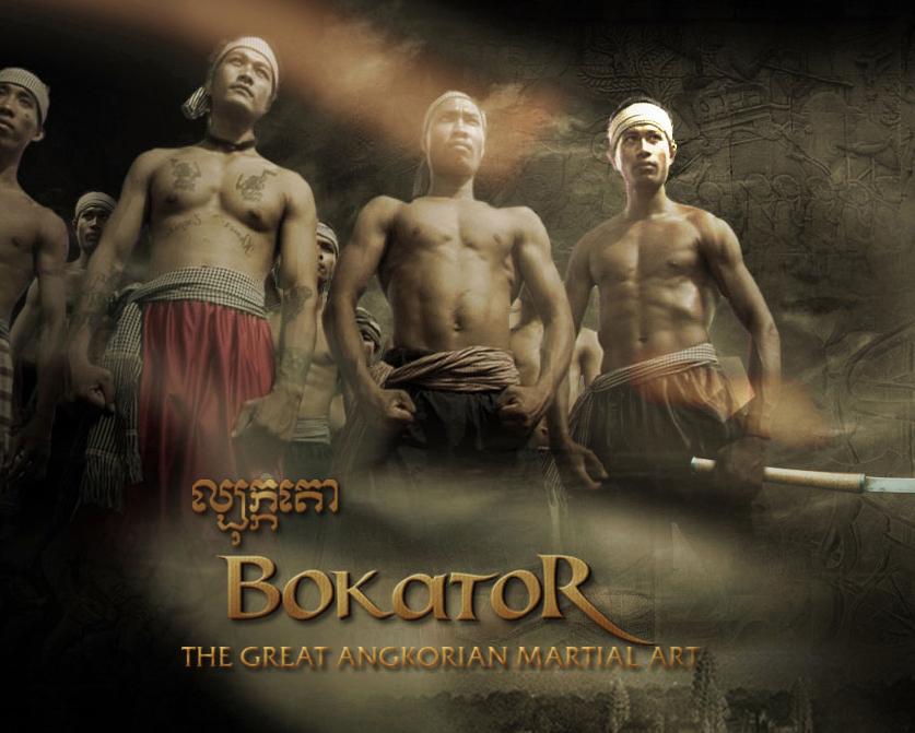 Бокатор - постер