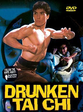 Пьяный Тай-чи (Drunken-tai-chi) с Донни Йеном
