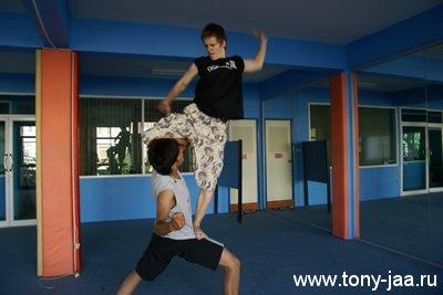 Iyara Martial Arts