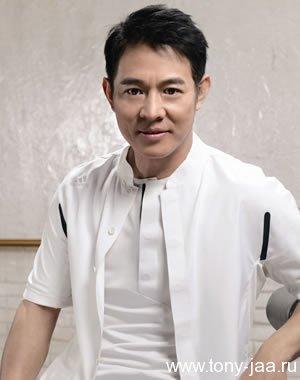 Джет Ли - вдохновитель Джаа