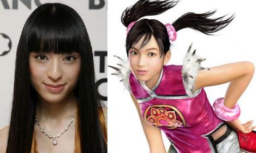 Chiaki Kuriyama as Ling Xiaoyu