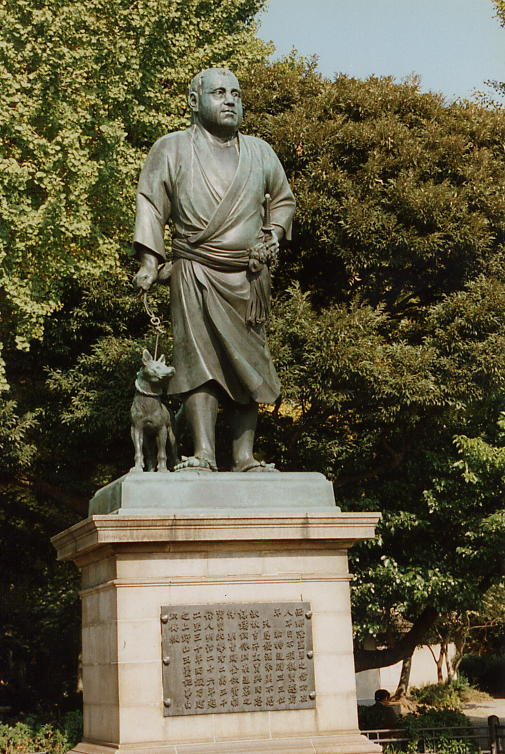 Памятник Такамори Сайго - Самурай, опрокинувший сёгунат