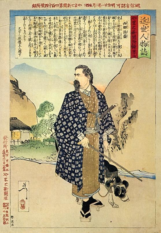 Такамори Сайго