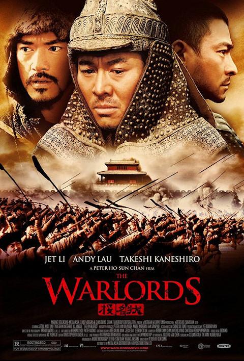 Полководцы (The Warlords) постер