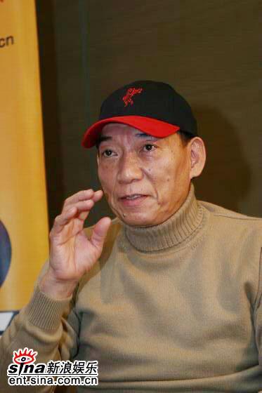 Йен Ву Пинг