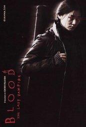 Кровь: последний вампир (Blood: The Last Vampire)