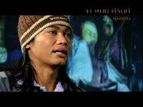 Тони Джаа дает интервью