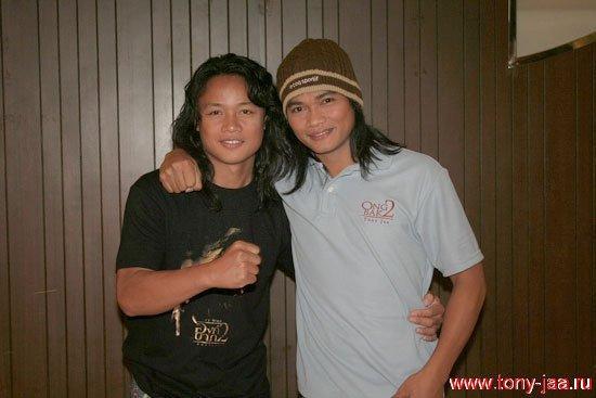 Ден Чупонг и Тони Джаа