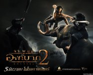 Онг-Бак 2 (Ong-Bak 2) - официальный постер