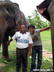 Тони Джаа (Tony Jaa) с отцом