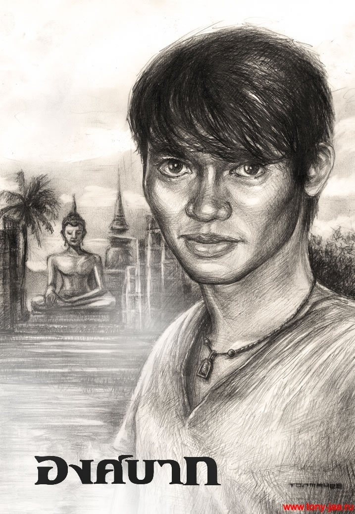 Рисунок карандашом - Tony Jaa