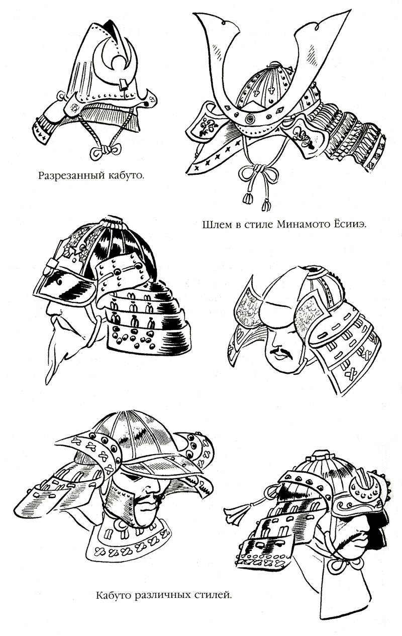 Самурайские шлемы