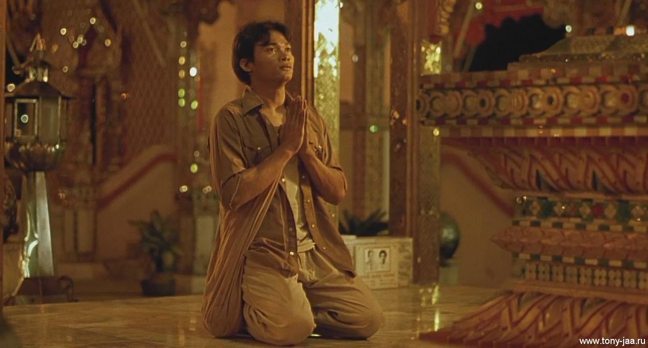 Онг-Бак (Ong-Bak) - молитва возле святынь