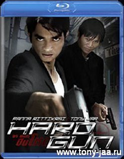Hard Gun  - постер