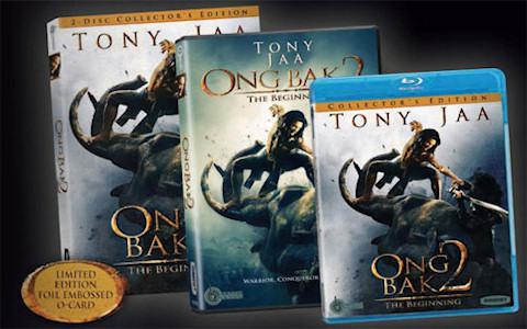 Онг-Бак 2 на Blu-ray