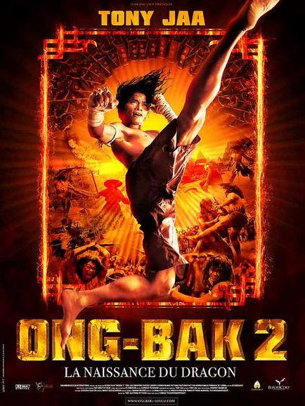 Онг-Бак 2 (Ong-Bak 2) - французкий постер