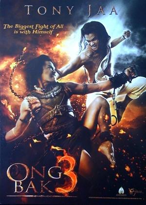 Онг-Бак 3 (Ong-Bak 3) - постер