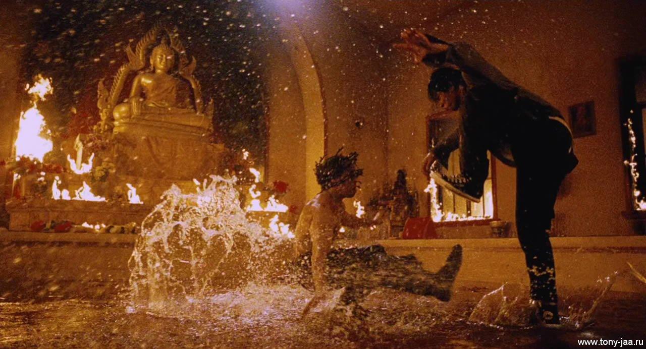 Вода, огонь и кровь!