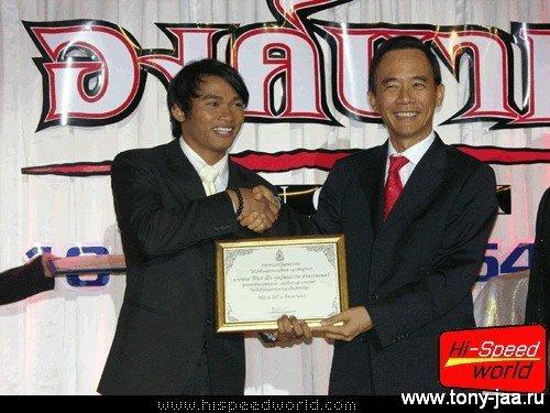 Тони Джаа (Tony Jaa) награждение за Онг-Бак
