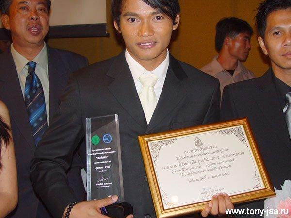 Тони Джаа (Tony Jaa) и награды