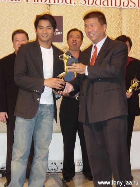 Тони Джаа (Tony Jaa) и его трофей