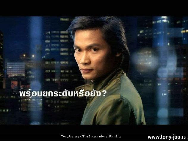 Тони Джаа (Tony Jaa) в Mitsubishi Motors