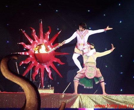 Тони Джаа (Tony Jaa)  - зажегание огня