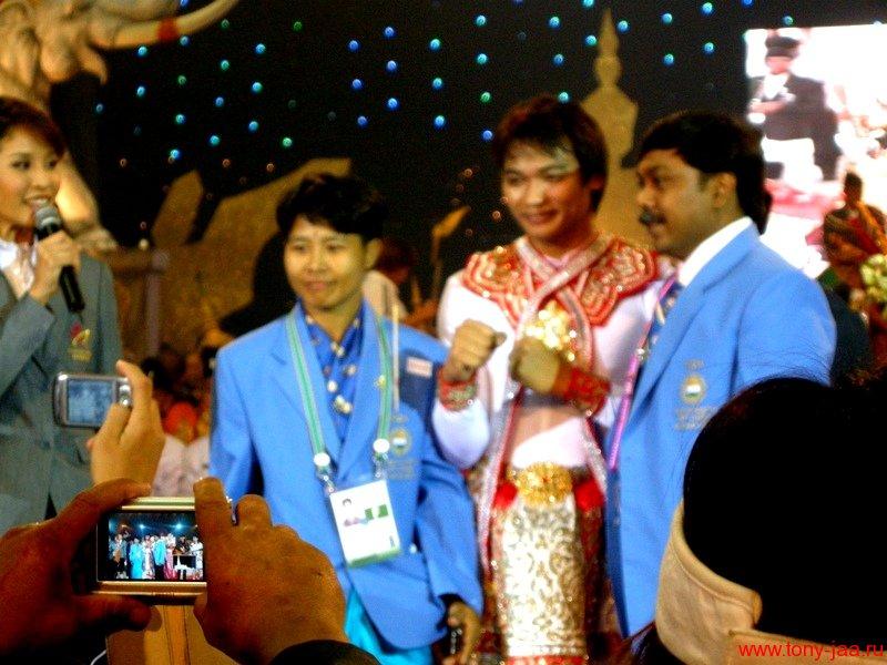 Тони Джаа (Tony Jaa)  - после церемонии