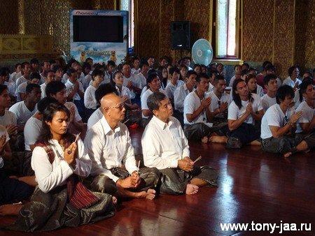 Тони Джаа (Tony Jaa) На церемонии Нарессуан