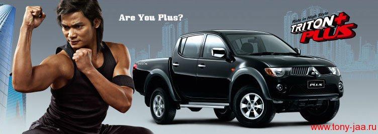 Tony Jaa - Are You Plus?