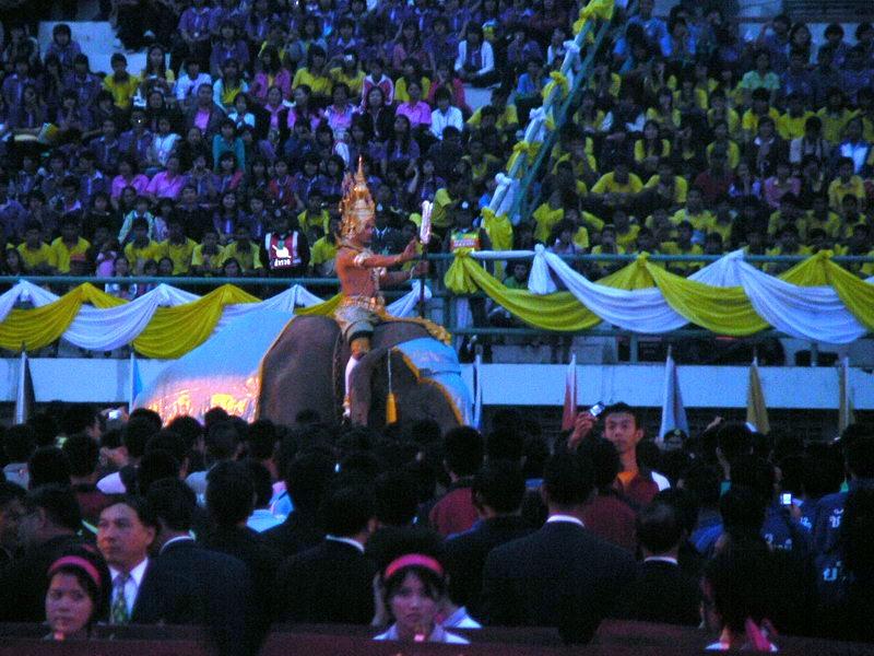 Церемония открытия Mueang Chang Games