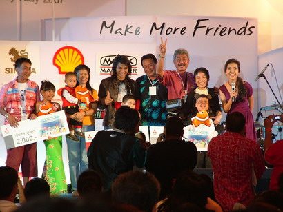 Gala Dinner Mitsubishi Family