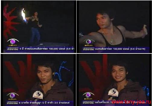 Тони Джаа (Tony Jaa)  - репетиция церемонии