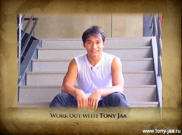 Тони Джаа - передышка
