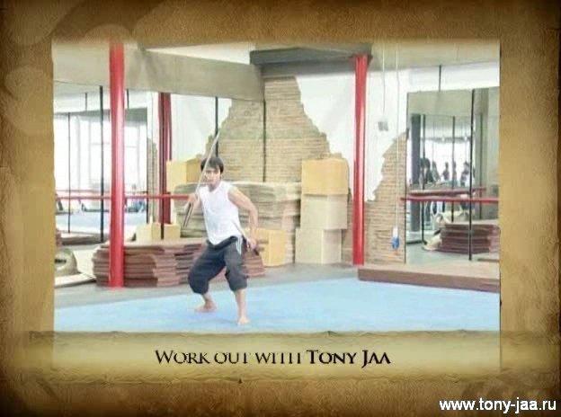 Тони Джаа : порублю!