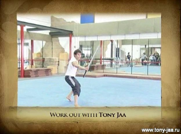 Тони Джаа (Tony Jaa) и меч