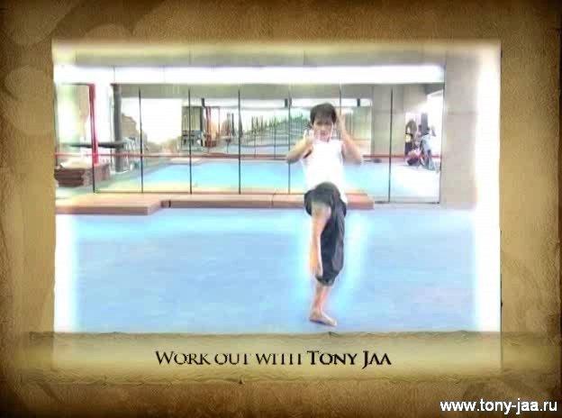Тони Джаа - тренировка