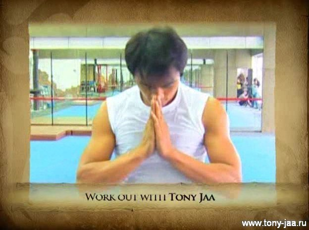 Помолимся перед тренировкой!