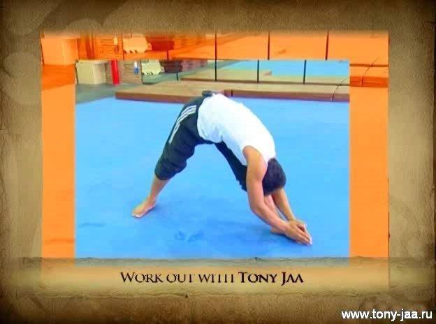 Тони Джаа (Tony Jaa)  - разминка
