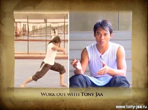 Тони Джаа - интервью на тренировке