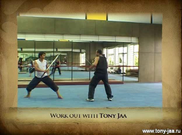 Тони Джаа  с мечом