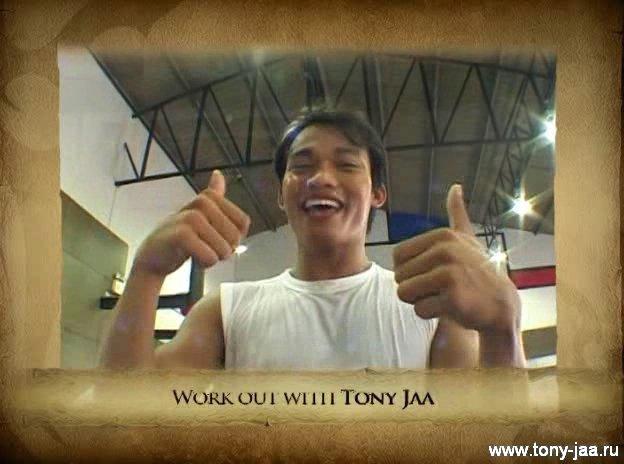 Тони Джаа (Tony Jaa) на тренировке